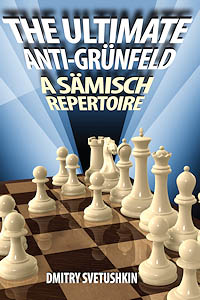 The Ultimate Anti-Grünfeld