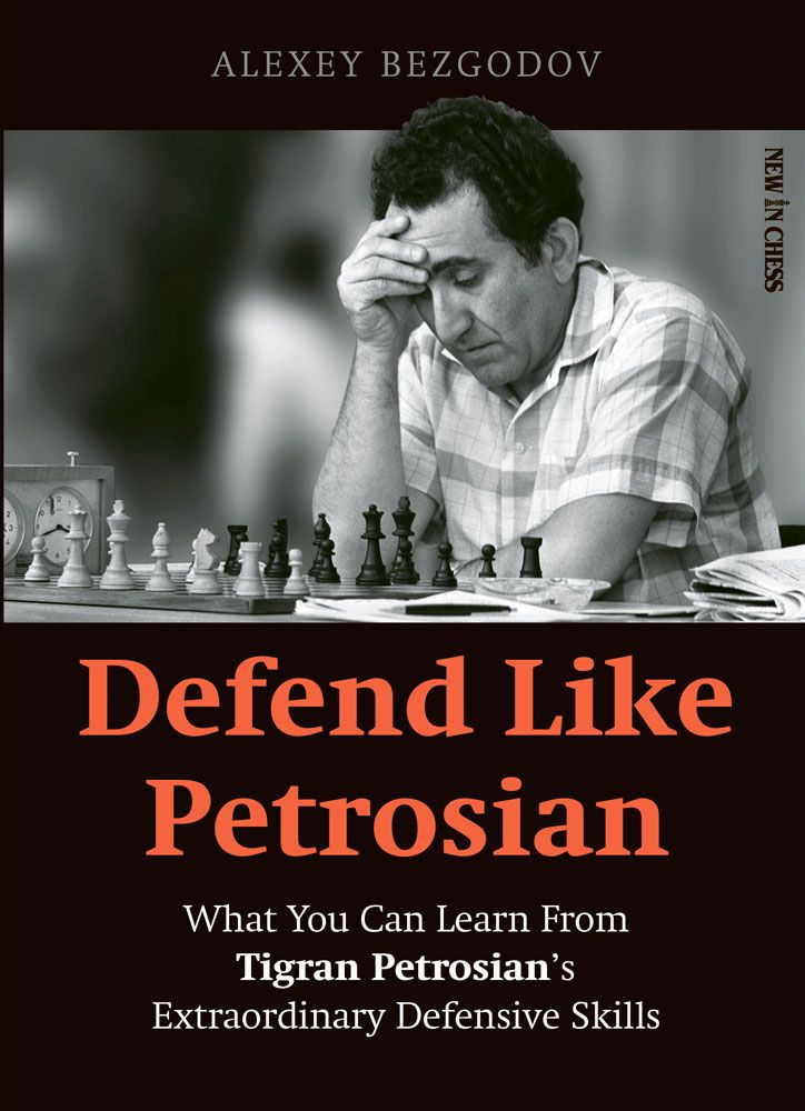 Defend Like Petrosian
