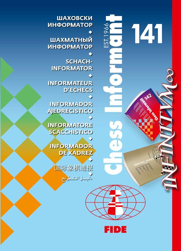 Chess Informant 141